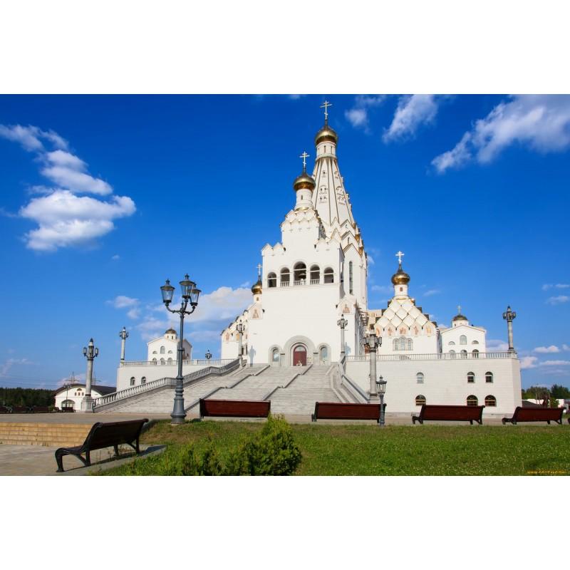 Виза в Беларусь - фото 3 - 001.by