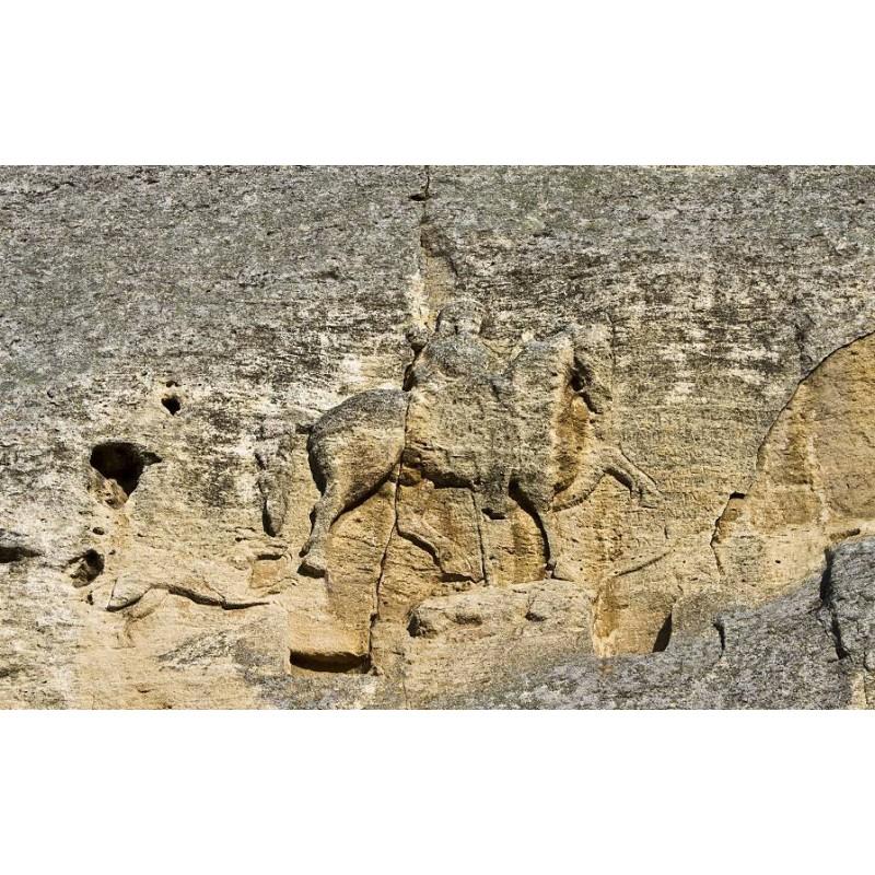 Шумен – Мадарский Всадник – Каменный лес - фото 1 - 001.by