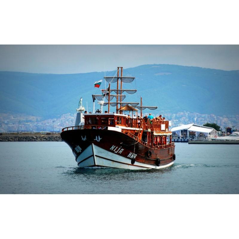 """Экскурсия """"Пиратское пати"""" в Болгарии"""