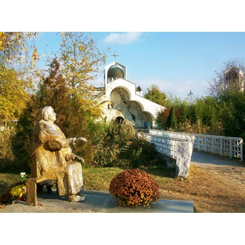 Экскурсия София - Рильский монастырь - Рупите - Мелник  - фото 2 - 001.by