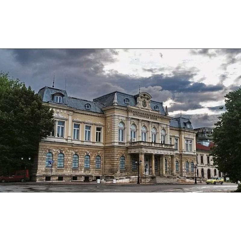 Плевен - Велико Тырново - фото 2 - 001.by