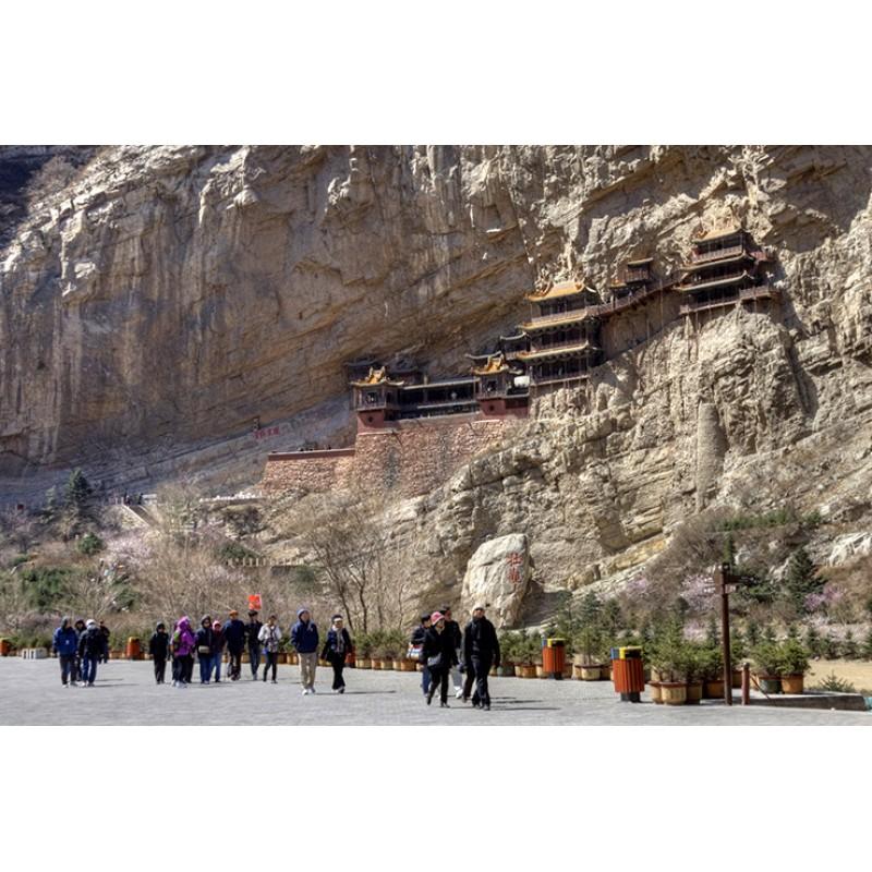 Священные горы – девять символов духовности - фото 10 - 001.by