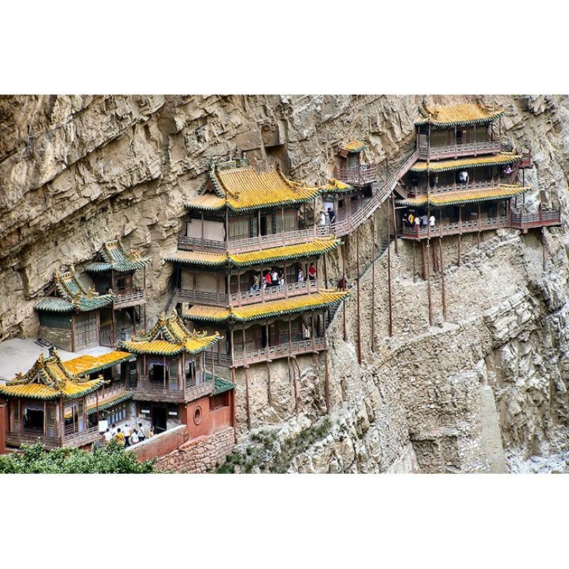 Священные горы – девять символов духовности - фото 13 - 001.by