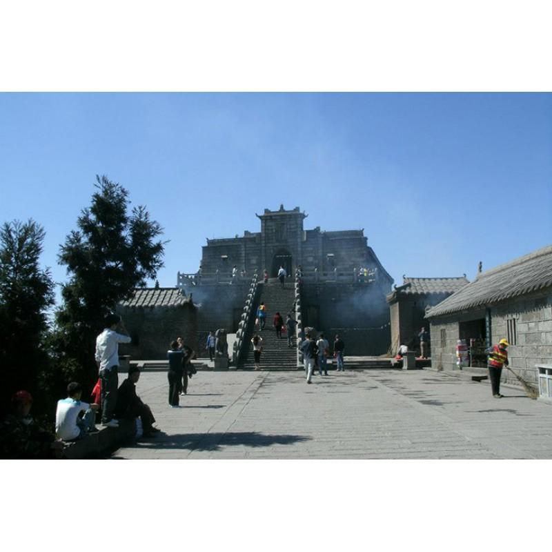 Священные горы – девять символов духовности - фото 19 - 001.by