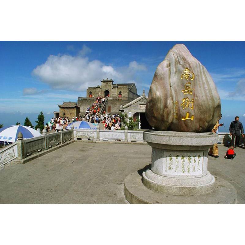 Священные горы – девять символов духовности - фото 20 - 001.by
