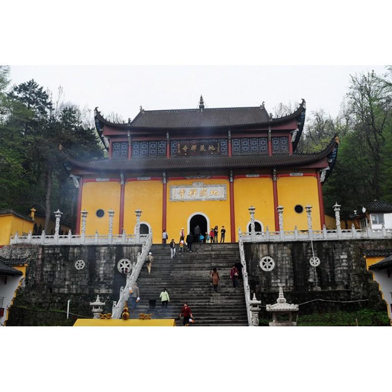 Священные горы – девять символов духовности - фото 36 - 001.by