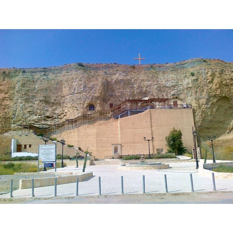 Величественные святыни Кипра - фото 3 - 001.by
