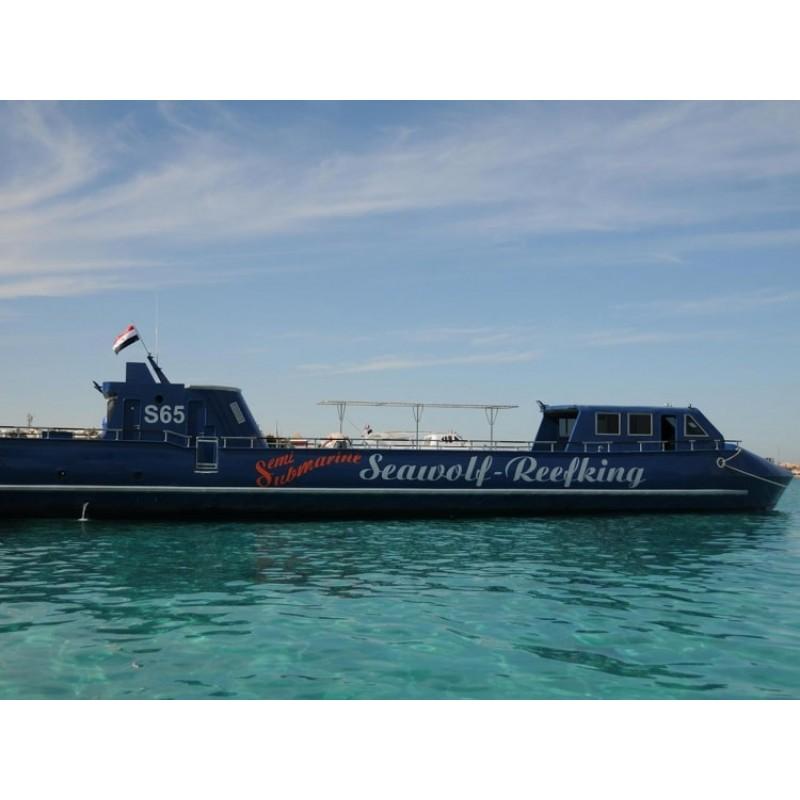 Лодка с прозрачным дном  - фото 3 - 001.by