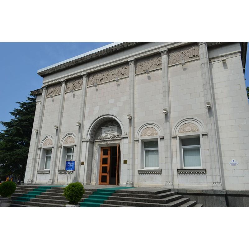 Государственный музей искусств Аджарии