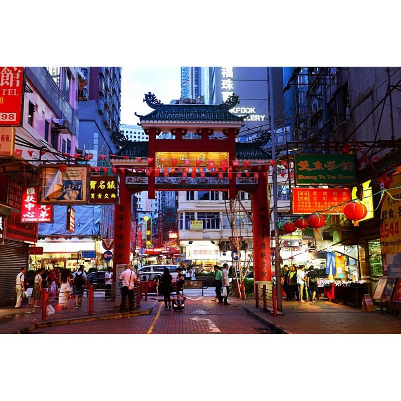 Виза в Гонконг - фото 2 - 001.by