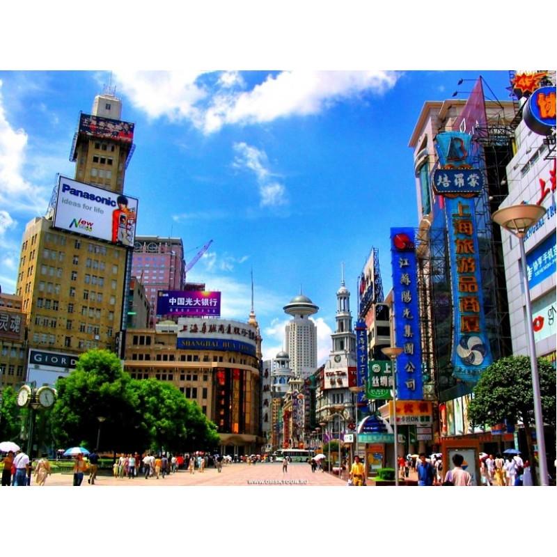 Пекин-Хайнань-Гонконг - фото 3 - 001.by