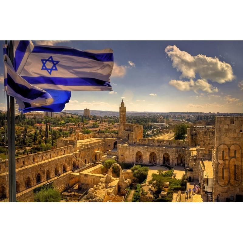 Об Израиле - фото 2 - 001.by