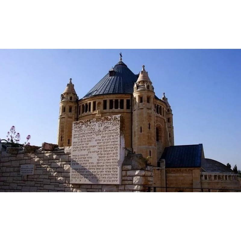 Иерусалим 3-х религий - фото 3 - 001.by