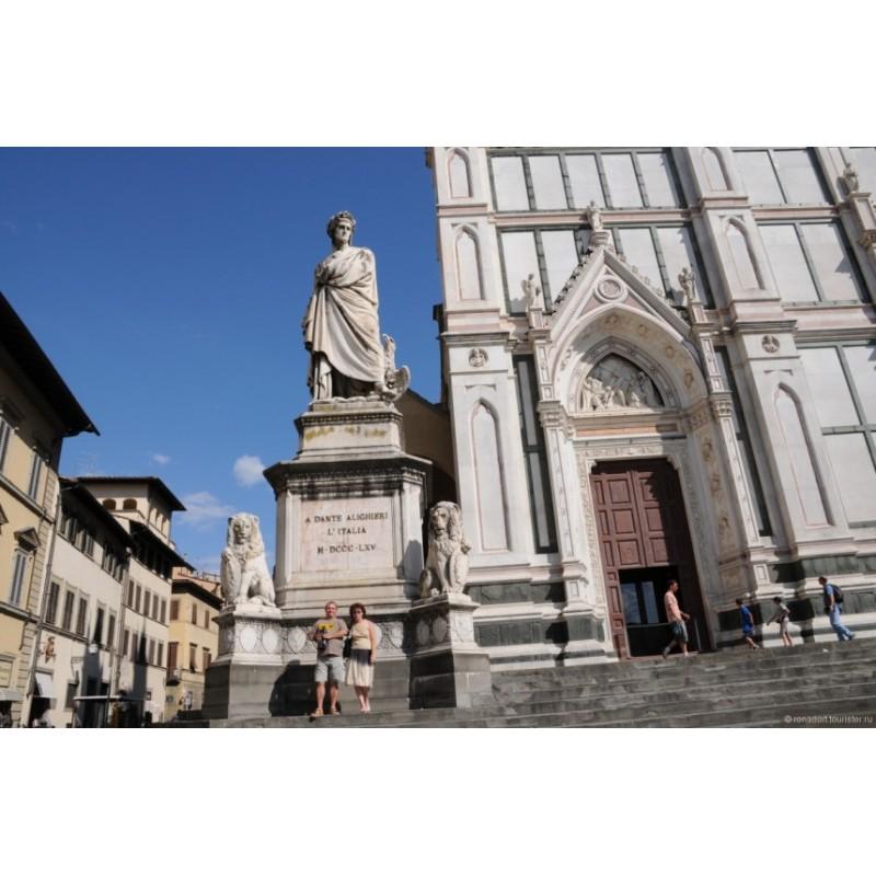 Прогулка по Флоренции