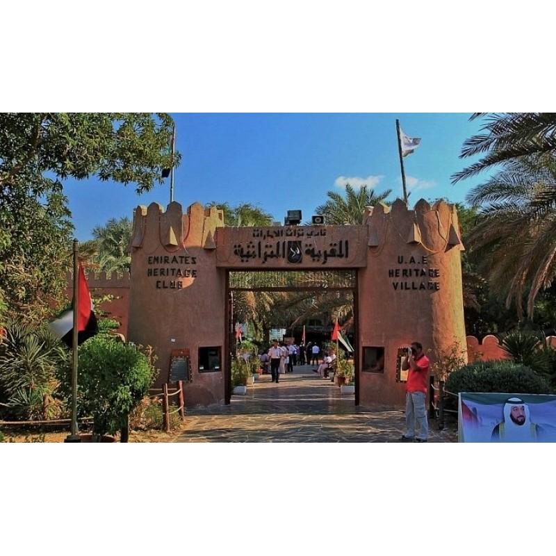 Обзорная экскурсия по Абу-Даби  - фото 4 - 001.by