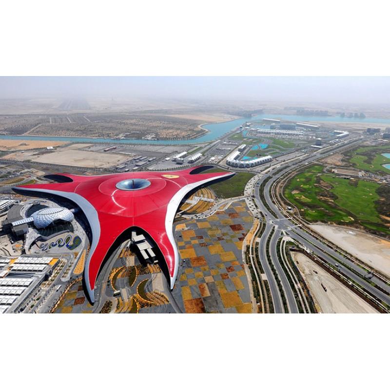Что посмотреть в Абу-Даби? - фото 4 - 001.by