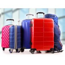 Ваш багаж, что нужно знать