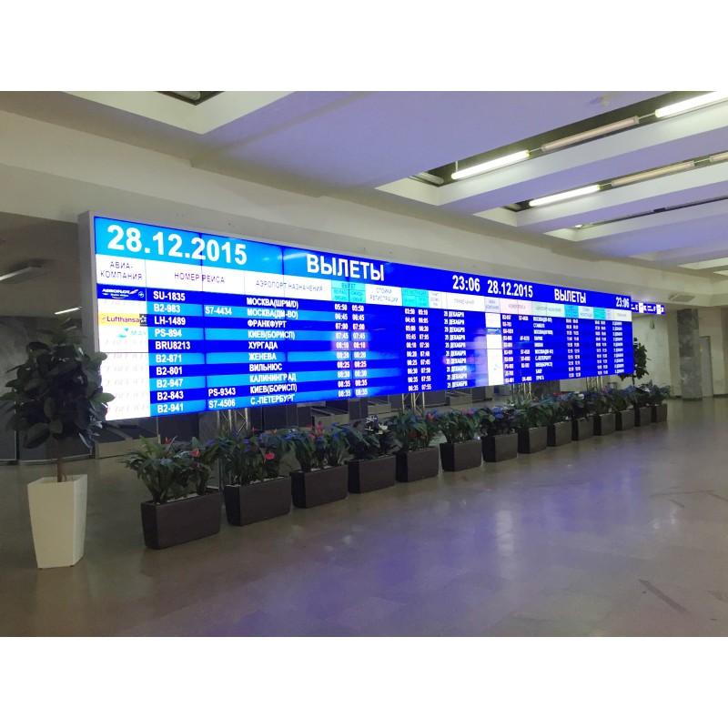 Онлайн табло аэропортов - фото 3 - 001.by